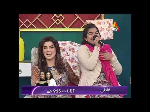 The Weekend Show 17 January 2017   Sara Raza Khan- ATV