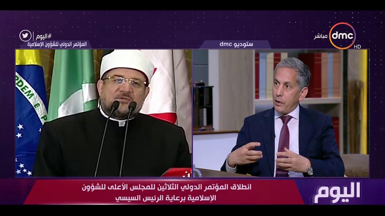 dmc:اليوم - مرزوق أولاد عبد الله: التركيز على تجديد الفكر الديني هو الحل للحد من ظاهرة الإرهاب