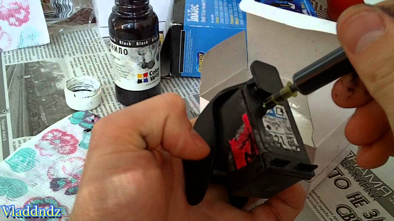 how to refill your cartridge hp 122 black and color cartridge .