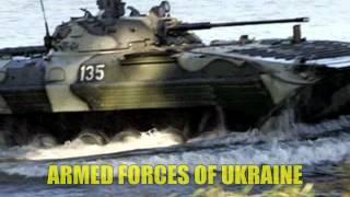 Ukrainian Army ✌️ Збройні Сили України