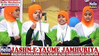 आओ इस को सलाम करें | खूबसूरत नज़्म | Girls of Madarsa Maulana Abul Kalam Azad