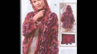 Журнал Мод № 530 Вязание крючком