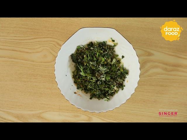 Kolmi Pakora  |  Daraz Food Recipe