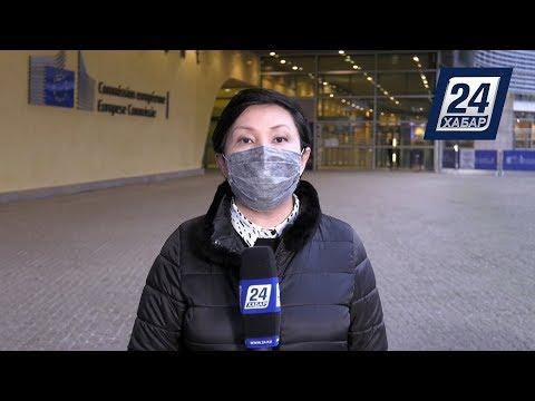 Число инфицированных коронавирусом растёт в Бельгии: выявлено 462 новых случая