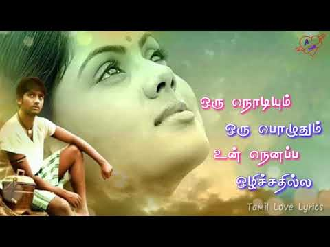 Porale Porale Song | Annakodiyum Kodiveeranum Movie |