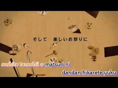 [Karaoke | off vocal] Tarinai Kabocha [PinocchioP]