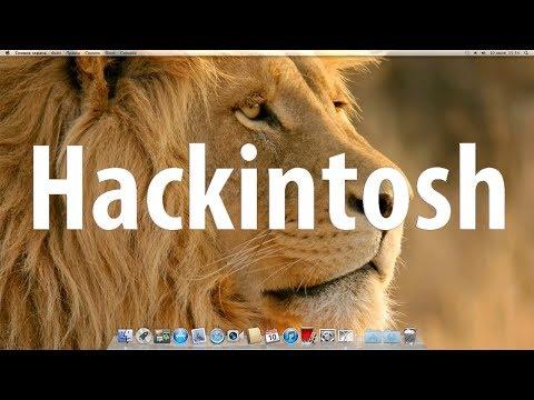 Mac OS X Lion 10.7.5 - создание загрузочной флешки и установка. Hackintosh