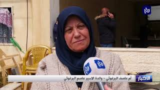 الاحتلال يهدم منزل الأسير عاصم البرغوثي - (7-3-2019)