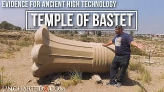 Ancient Engineering at the Temple of Bastet.