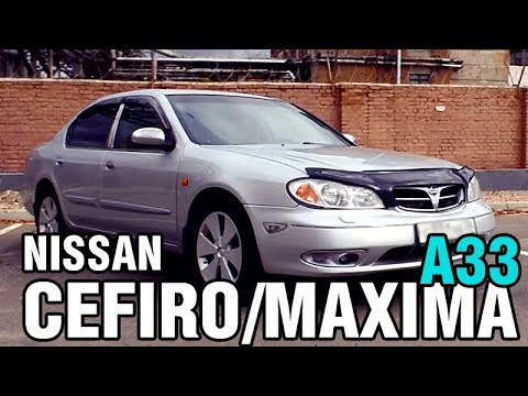 Стоит ли покупать бизнес-седан за 300 тыс? Nissan Cefiro/Maxima A33