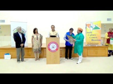Holi Ke Hindi Bol 2016 - IHA, Houston (Part II)