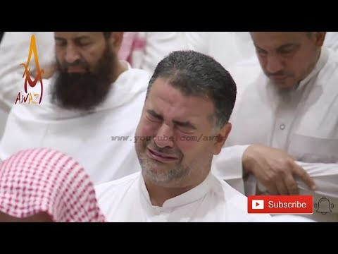 Quran Recitation Really Beautiful Amazing | Surah Al-Waqi`ah by Sheikh Saeed Al Khateeb | AWAZ