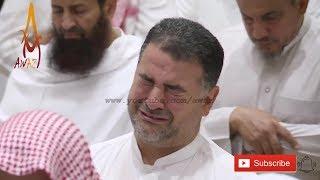 Quran Recitation Really Beautiful Amazing   Surah Al-Waqi`ah by Sheikh Saeed Al Khateeb   AWAZ