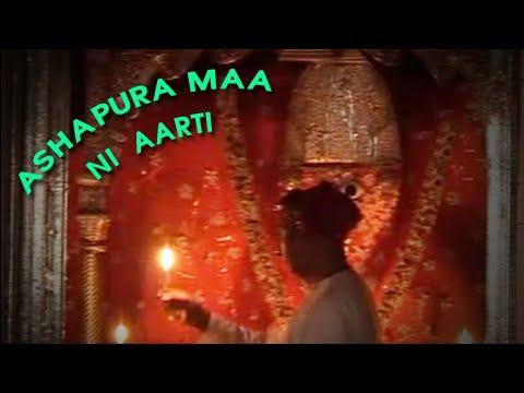 ashapura maa ni aarti mp3 free download