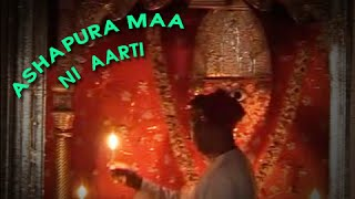 Ashapura Maa Ni Char Dham Ni Aarti - Best Gujarati Devotional Songs / Arti - Maa Ashapura Live Aarti