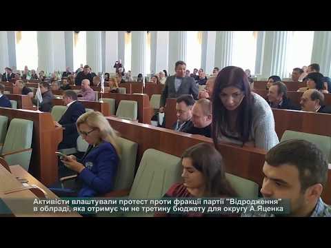 Телеканал АНТЕНА: Руський ведмідь з балалайкою, рублі за зраду