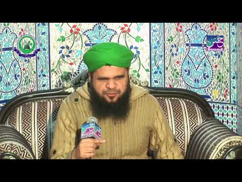 Hafiz Tasawar Attari New Mehfil 2017