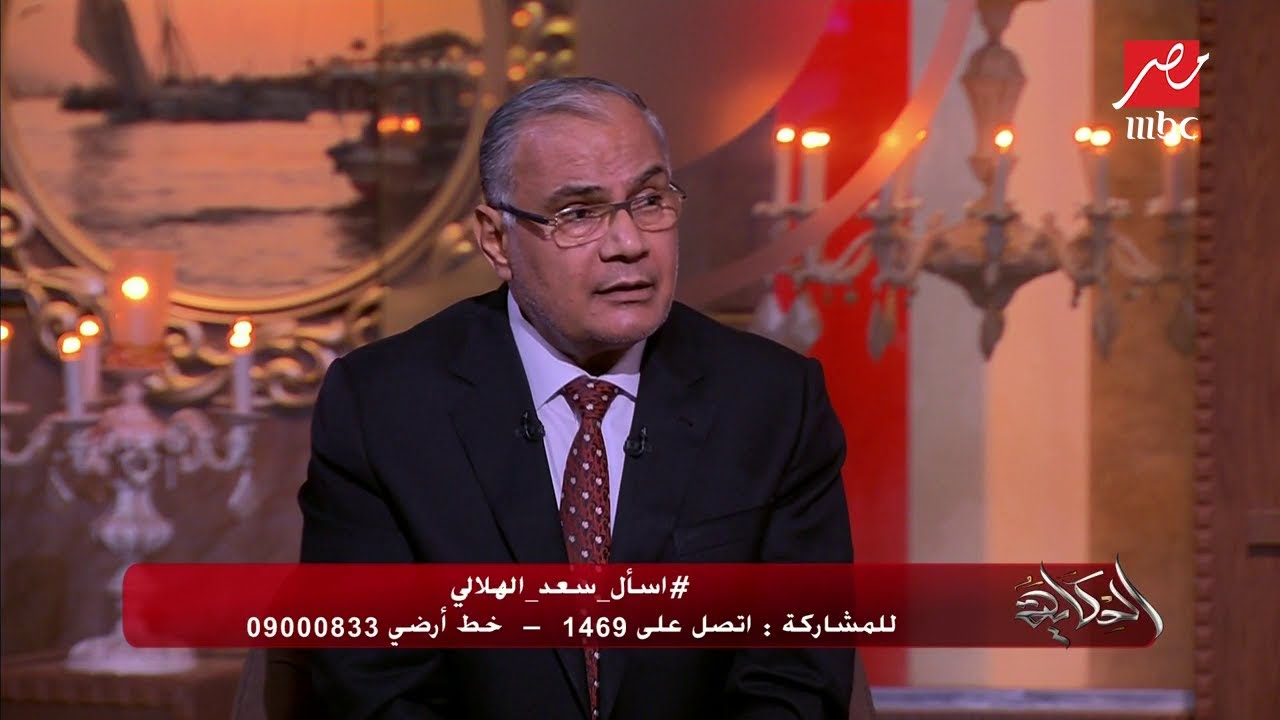 دكتور سعد الدين الهلالي: كل إنسان مؤتمن على دينه #الحكاية