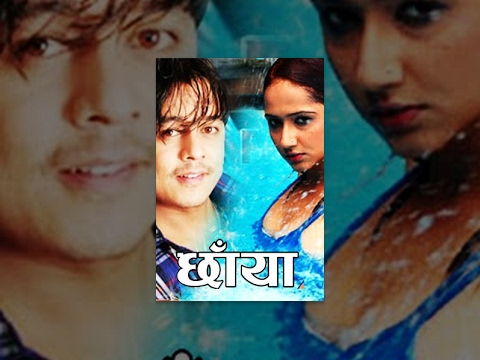 CHHAYAN | New Nepali Full Movie Ft. Dilip Rayamajhi, Usha Paudel