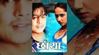 Nepali Movie – Chhayan