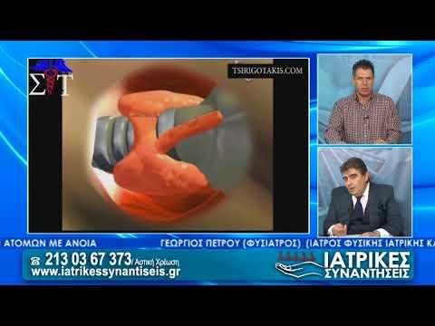 Ιατρικές Συναντήσεις 08 - Στ. Τσιριγωτάκης |13-11-17 | SBC TV