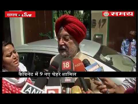 Hardeep Singh Puri spoke on his joining in the Modi Cabinet