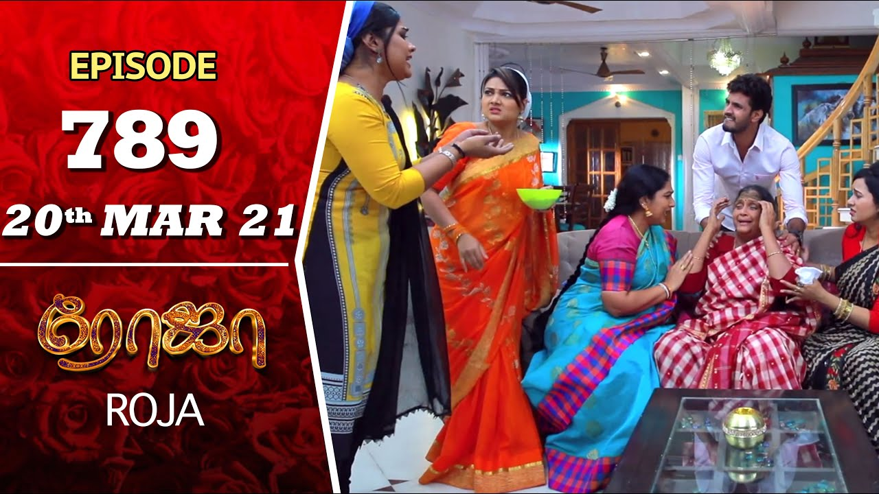 ROJA Serial | Episode 789 | 20th Mar 2021 | Priyanka | Sibbu Suryan | Saregama TV Shows Tamil