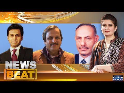 Shahbaz Sharif Ka Mustaqbil | News Beat | Paras Jahanzeb | SAMAA TV | 19 May 2018