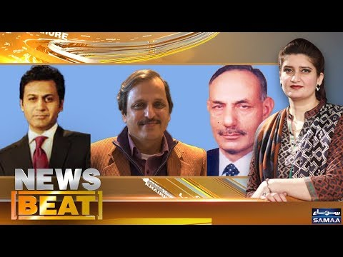 News Beat | SAMAA TV | 19 May 2018