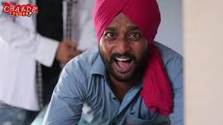 Latest Punjabi Full Movies 2019 Full Movie   EXCHANGE WIFE   Punjabi Comedy Movies HD Chakde Tunes