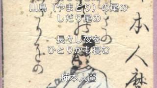 演奏&作曲:金子将昭(ジャズピアニスト) masaaki kaneko (jazz pianist) http://www.masaaki-kaneko.com/ 百人一首曲付けプロジェクト □今回の歌□ーーーーー あしび ...