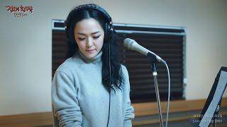 Gimyuna - Nocturnes 김윤아 - 야상곡 [정오의 희망곡 김신영입니다] 20161208