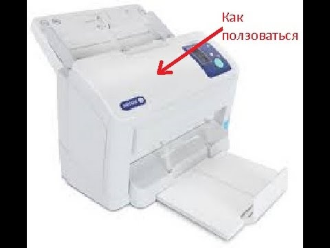 Как пользоваться сканером на принторе? - YouTube