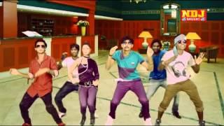 Awesome Haryanvi Folk Song | Dhunge Uper Padi Re Tagdi | NDJ Music