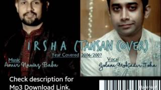 irsha cover by toha music amir nawaz baba cover produced in the year 2006 a decade back
