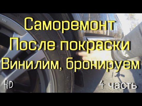 АНАЛИЗ ЭФФЕКТИВНОСТИ ДЕЯТЕЛЬНОСТИ КОММЕРЧЕСКОГО БАНКА (НА