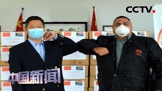 [中国新闻] 海外华文媒体聚焦华人抗疫努力 | 新冠肺炎疫情报道