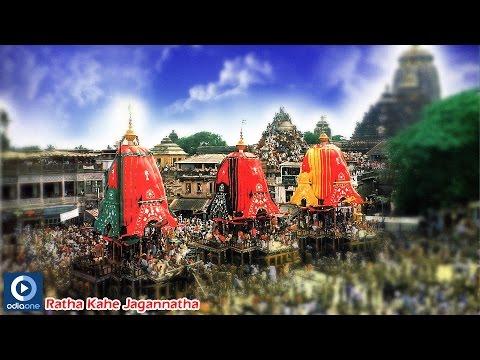 Jagannath Bhajan | Odia Devotional Song | Daru Murari | Ratha Kahe | Odia Devotional Song