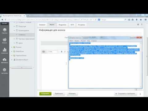 🎯 Как добавить нового производителя в интернет-магазине на 1С-Битрикс