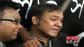 Ayub Bachchu   লাখো ভক্ত চোখের জলে বিদায় জানালো আইয়ুব বাচ্চুকে   Somoy TV Live