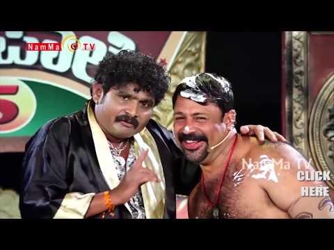 umesh-mijar-tulu-comedy-jokes- -bale-telipale-5---ep-54