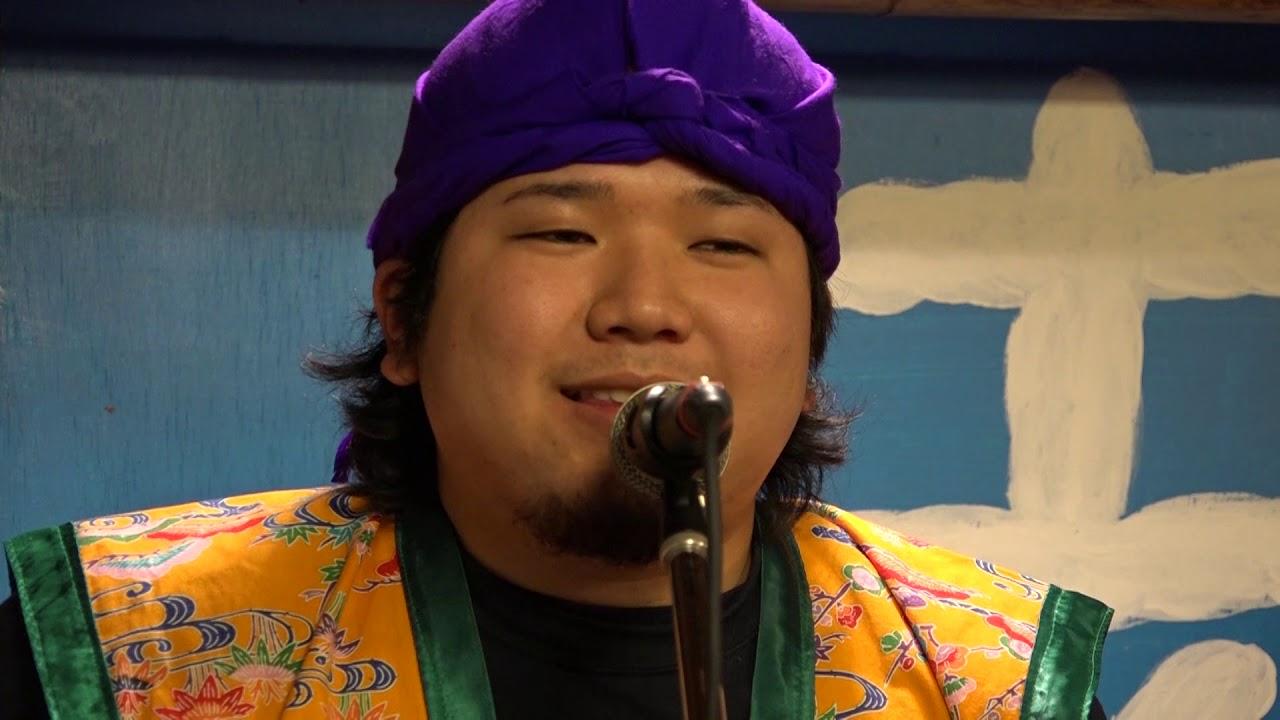 Okinawan Music Live Show Asadoya Yunta Tenyo Bushi Youtube