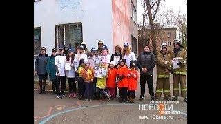 Эстафета по пожарной безопасности