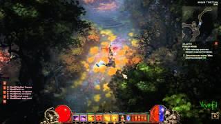 Diablo 3-Краткое обучение для новичков #3-Предметы и умения
