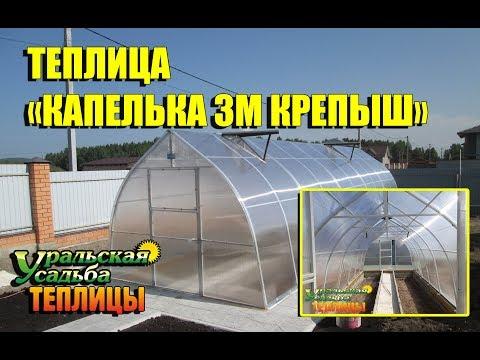 Видео Цена трубы стальной 530 утеплнной за метр