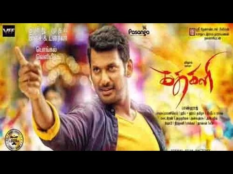 Kathakali Review | Vishal | Catherine Tresa - YouTube