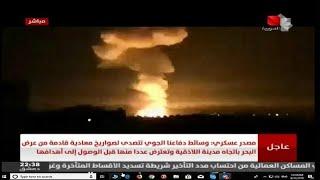 Syrien: Luftangriffe auf Assad-Hochburg Latakia