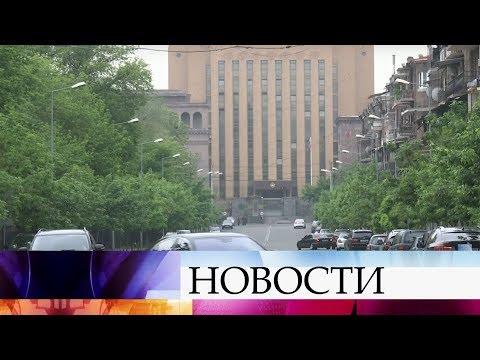 Парламент Армении выбирает нового премьер-министра.