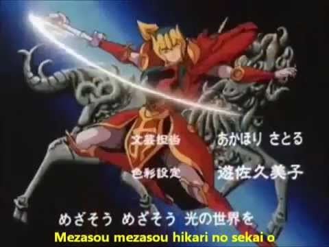 Tenku Senki Shurato- Truth
