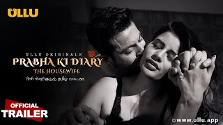 Prabha ki Diary Season-2  ( The Housewife ) l Official Trailer I Releasing On 04th June
